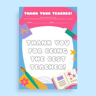 Colorful thank you teacher worksheet
