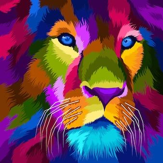 다채로운 호랑이 팝 아트 초상화 그림