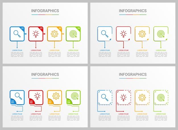 Красочный шаблон инфографики временной шкалы с 4 шагами