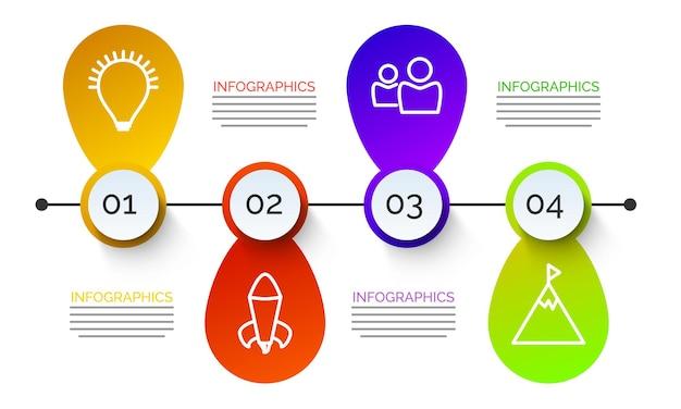 아이콘이 있는 다채로운 타임라인 인포그래픽