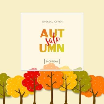 秋または秋の背景のカラフルな木オンラインショッピングの割引シーズン