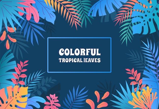 カラフルな熱帯の葉フレームベクトルイラスト