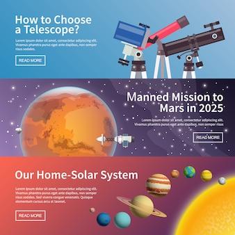 Установлены красочные векторные плоские астрономические баннеры.