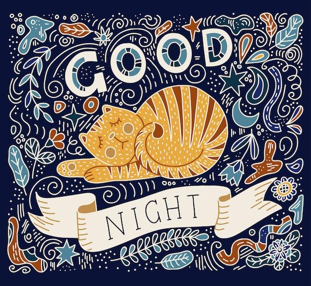 손 글자 텍스트-좋은 밤의 다채로운 벡터 일러스트. 잠자는 고양이