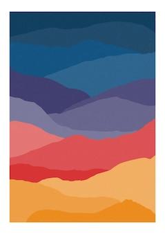 抽象的な波や明るい色のレイヤーとカラフルな垂直背景