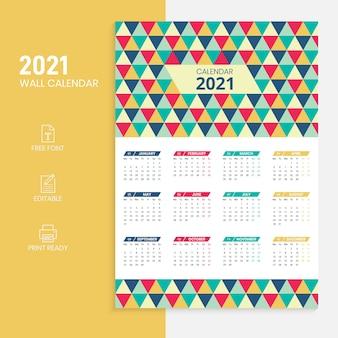 Красочный настенный календарь на 2021 год