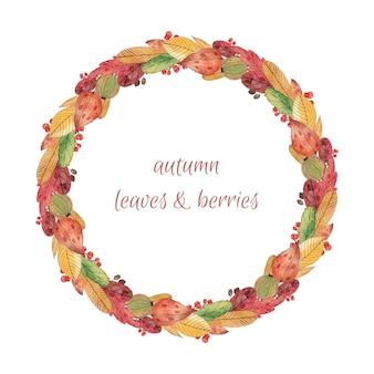 カラフルな水彩秋の花輪