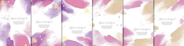Набор красочных акварельных фонов с абстрактным флюидным художественным рисунком