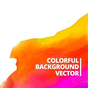 カラフルな水彩のベクトルの背景デザインのイラスト