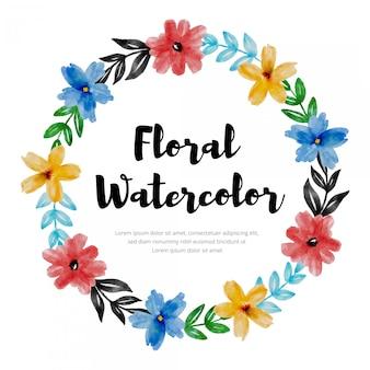 カラフルな水彩花の花の花輪のデザイン