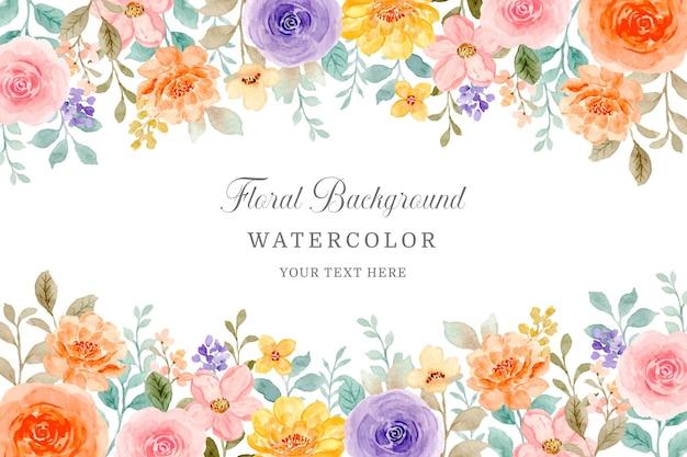 다채로운 수채화 장미 꽃 배경