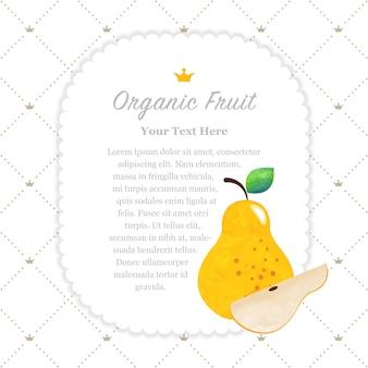 カラフルな水彩テクスチャ自然有機フルーツメモフレーム梨