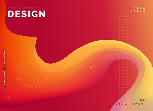 カラフルな波のテンプレートのポスターデザインの背景