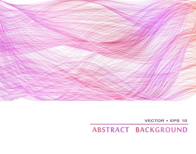 カラフルな波状の抽象的な背景、デザインパンフレットとサイトのtamplate