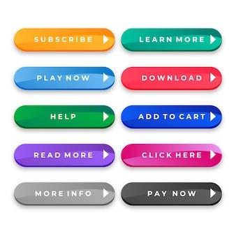 다양한 목적을위한 다채로운 웹 버튼 팩