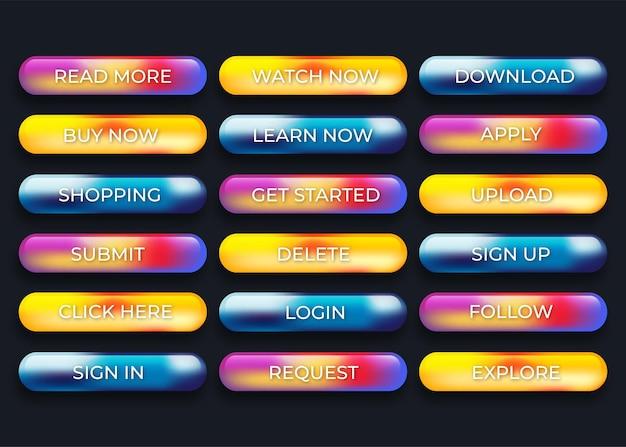 異なる色で設定されたカラフルなウェブボタン