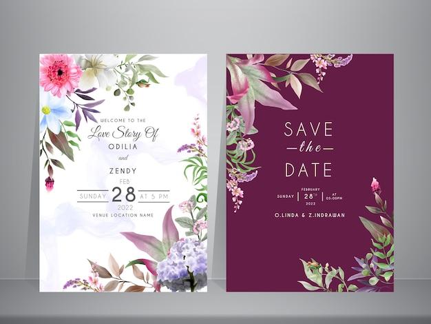 美しいアジサイの水彩デザインのカラフルな結婚式の招待状のテンプレート