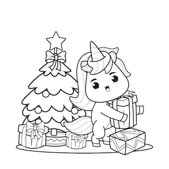 かわいいユニコーンと塗り絵のクリスマスの日