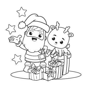 サンタクロースとかわいい鹿の塗り絵クリスマスの日