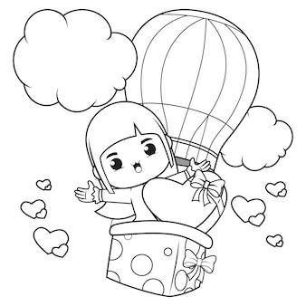 Coloring book cute girl in a balloon
