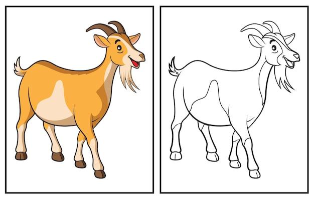 Книжка-раскраска милая коза раскраска