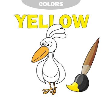 색칠하기 책 - 지느러미 새. 색상 배우기 - 노란색