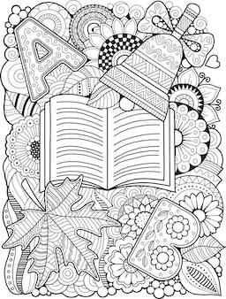 Книжка-раскраска для взрослых. фэнтези каракули цветы на белом фоне