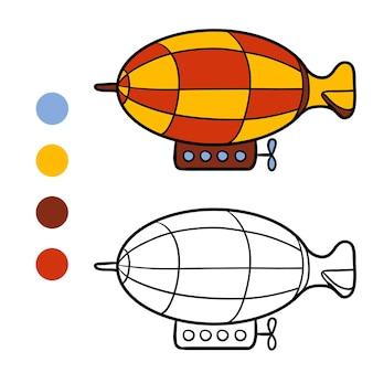 어린이를 위한 색칠하기 책, 비행선