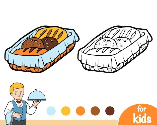 Книжка-раскраска для детей, хлебная корзина