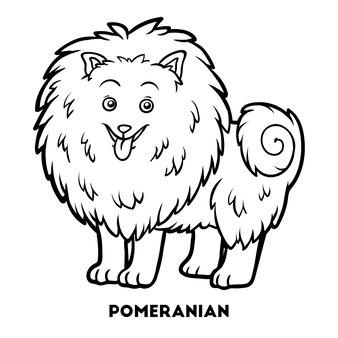 子供のための塗り絵犬の品種ポメラニアン
