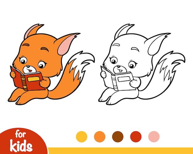 Книжка-раскраска для детей, лисица с книжкой