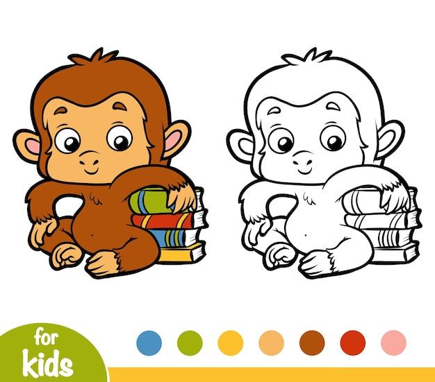 Книжка-раскраска для детей, обезьяна и книги