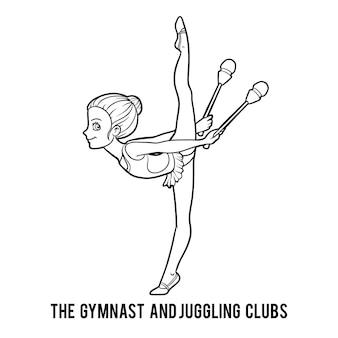 子供のための塗り絵、体操選手、ジャグリングクラブ