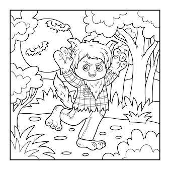 아이들을 위한 색칠하기 책, 늑대인간