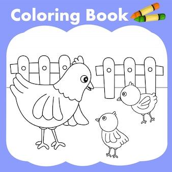 Книжка-раскраска для малыша