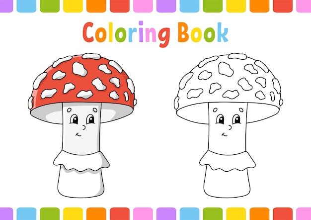 Книжка-раскраска для детей осенняя тема