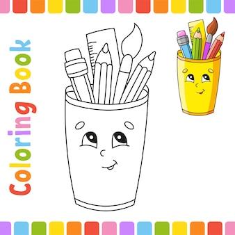 Книжка-раскраска для детей. обратно в школу. веселый характер.