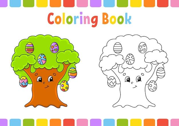 아이들을위한 색칠하기 책. 만화 캐릭터. 삽화.