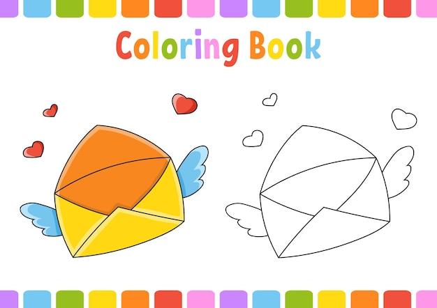 아이들을위한 색칠하기 책 만화 캐릭터 벡터 일러스트 레이션