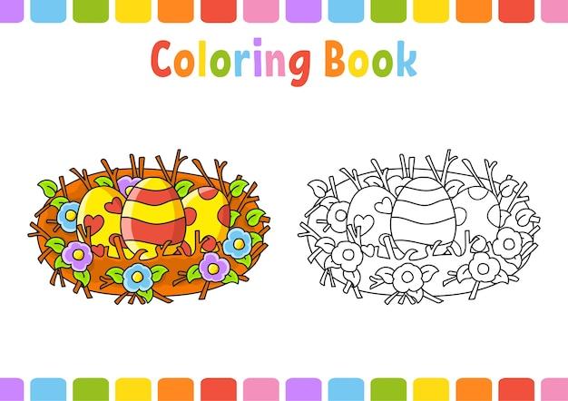 아이들을위한 색칠하기 책. 만화 캐릭터.