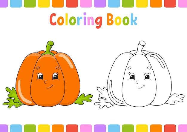 아이들을위한 색칠하기 책 만화 캐릭터