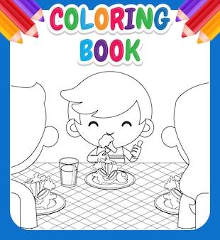 子供のための塗り絵。野菜を食べるのが好きな漫画のかわいい男の子と彼の両親は彼に感謝しました Premiumベクター
