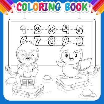 아이들을위한 색칠하기 책. 만화 행복 펭귄 교육
