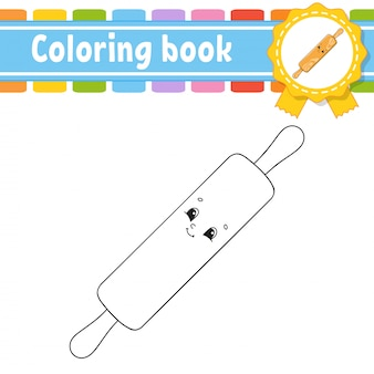 아이들을위한 색칠하기 책. 쾌활한 캐릭터. 삽화.