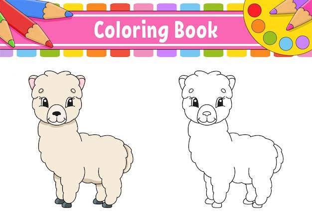 Книжка-раскраска для детей. веселый характер. векторные цветные рисунки. милый мультяшный стиль фэнтезийная страница для детей.