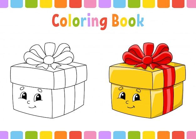 子供のための塗り絵。陽気なキャラクター。ベクトルイラスト。かわいい漫画のスタイル。子供のためのファンタジーのページ。