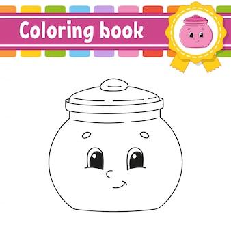 아이들을위한 색칠하기 책. 쾌활한 캐릭터.