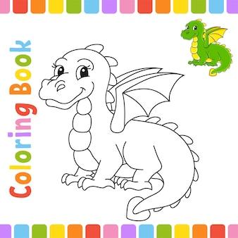 Книжка-раскраска для детей веселый персонаж