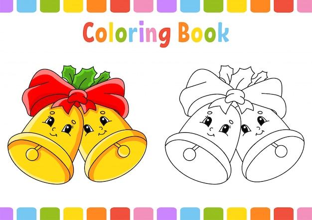 아이들을위한 색칠하기 책. 크리스마스 종소리. 만화 캐릭터.