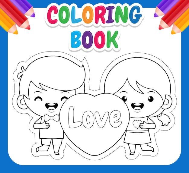 아이들을위한 색칠하기 책. 하트를 들고 귀여운 꼬마 아이